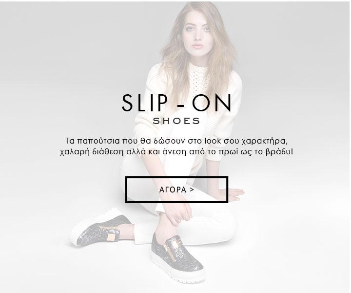 Slipon